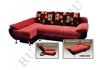 Угловой диван Блюз 10