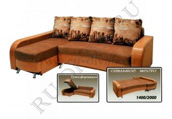 Угловой диван Блюз 11