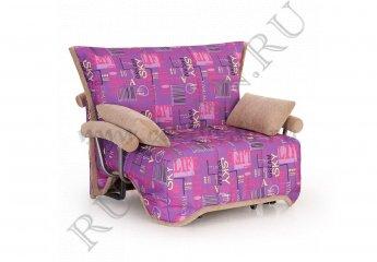 Кресло-кровать Джонни