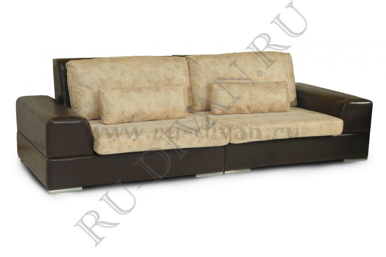 Купить диван двухместный Москва