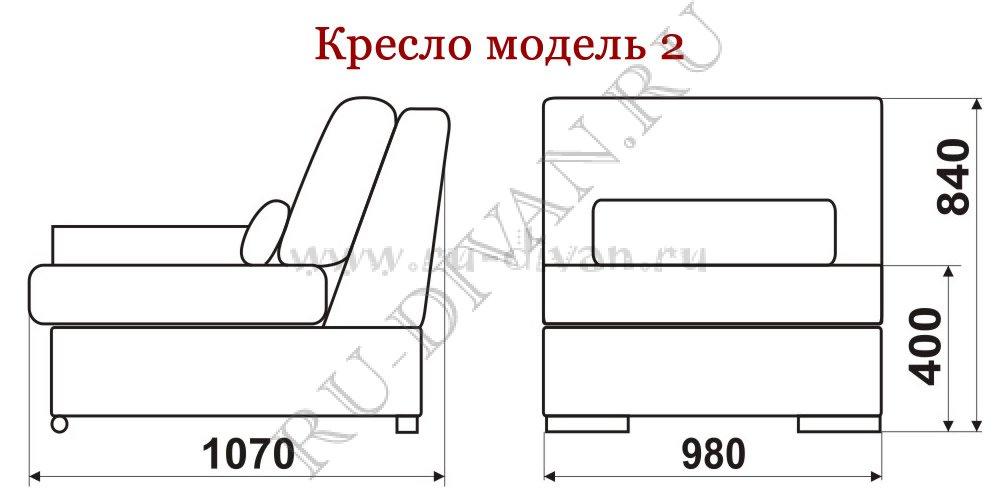 Мебельный Диваны В Москве