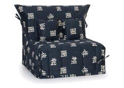 Кресло-кровать Флора черное