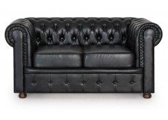 Двухместный диван Честер для прихожей