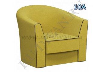 Кресло для отдыха Лацио цвет желтый