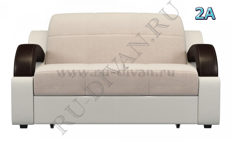 Мебель мадрид диван в Московск.обл с доставкой