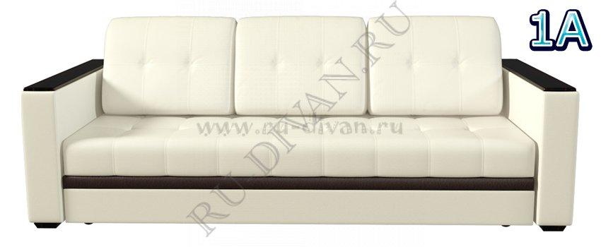 Купить диван атланта в Москве