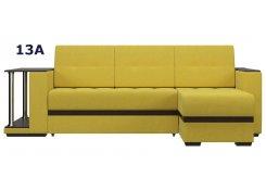Угловой диван Атланта со столиком жёлтый