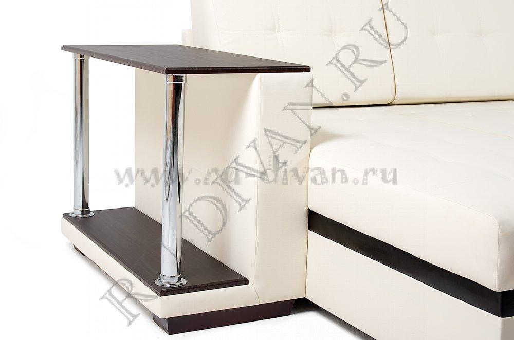 Диван со столиком с доставкой