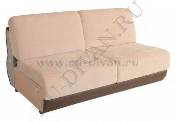 Модуль кресло-кровать Сен-Тропе