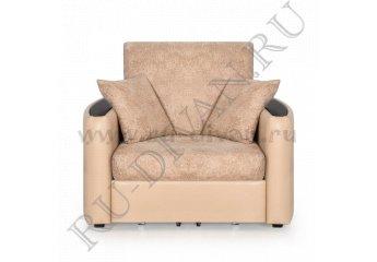 Кресло-кровать Ливерпуль