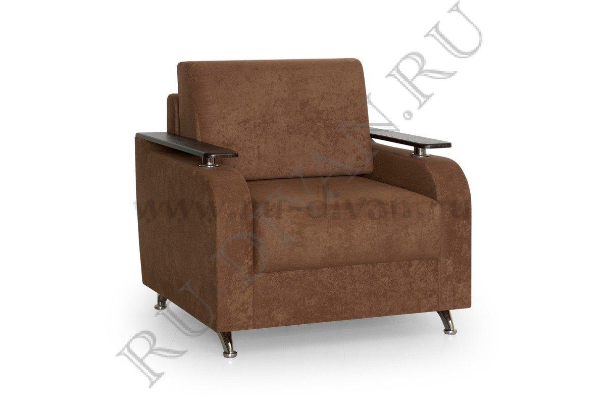 Диван кресло раскладное в Москве с доставкой