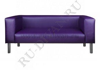 Диван Стерн для офиса фото 1 цвет фиолетовый