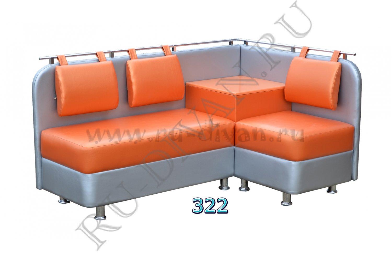 Угловой диван лагуна в Москве с доставкой