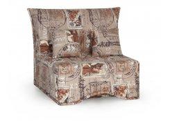 Кресло-кровать Август описание, фото, выбор ткани или обивки, цены, характеристики