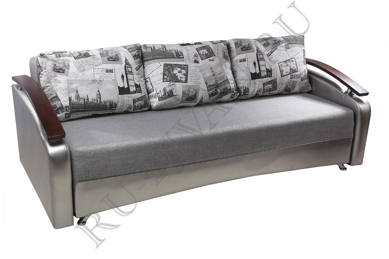 Ру диван в  Москве