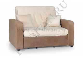 Кресло-кровать Альбион цвета: бежевый, коричневый