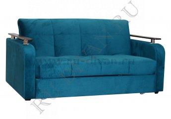 Диван Ромул аккордеон фото 1 цвет синий