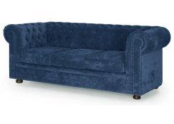 Прямой диван Честер М (Синий)