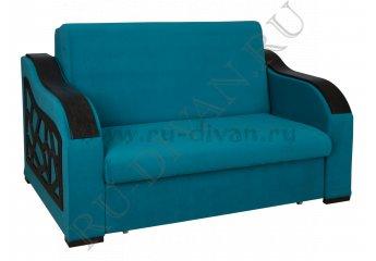 Диван Стенли 4 аккордеон – доставка фото 1 цвет голубой