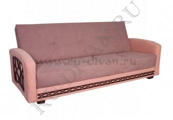 Диван Колорит книжка цвета: фиолетовый, розовый