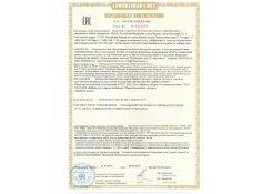 """Сертификат соответствия """"Мебель Холдинг"""" таможенный союз"""
