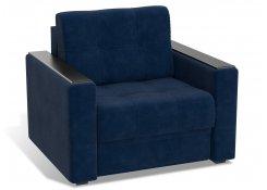 Кресло-кровать Атланта (Синий)