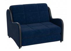 Кресло-кровать Вегас (Синий)