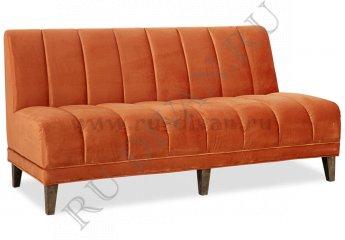 Прямой диван Люция фото 1 цвет оранжевый