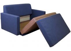 Диван-кровать Бит (Синий)
