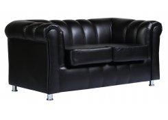 Прямой диван Брайтон