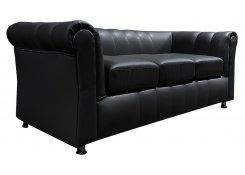 Прямой диван Брайтон 3-х местный