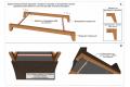 Модульный диван Дублин – доставка - ножки